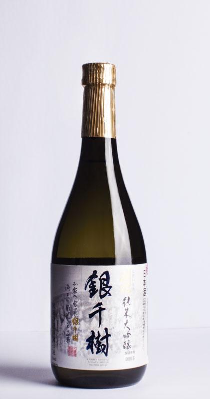sake karinjo yinyesu