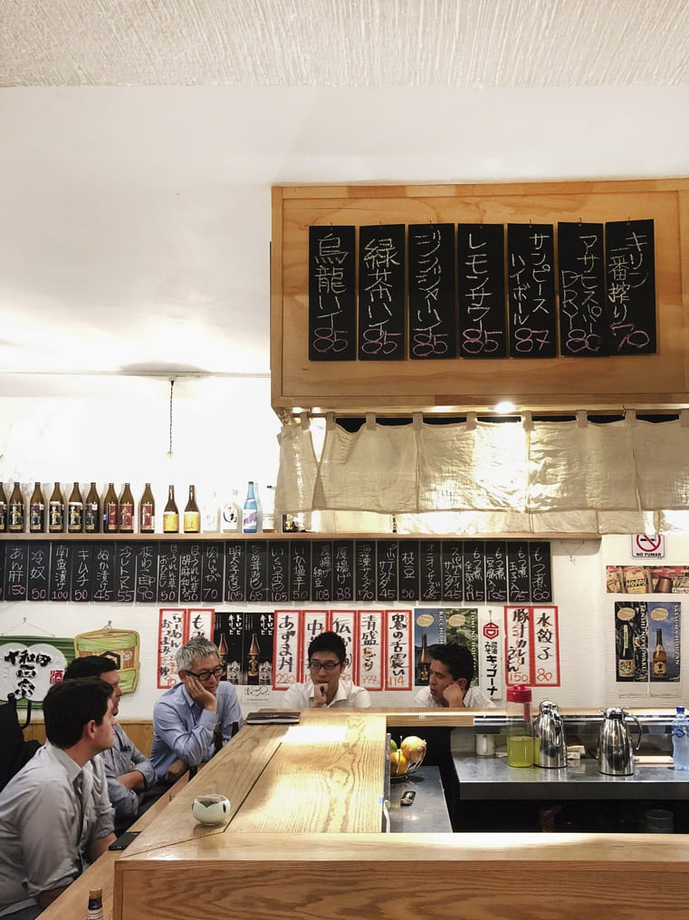 japonesa, nipón, wan wan sakaba