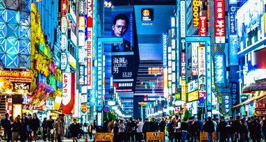 Guía Michelin Tokio