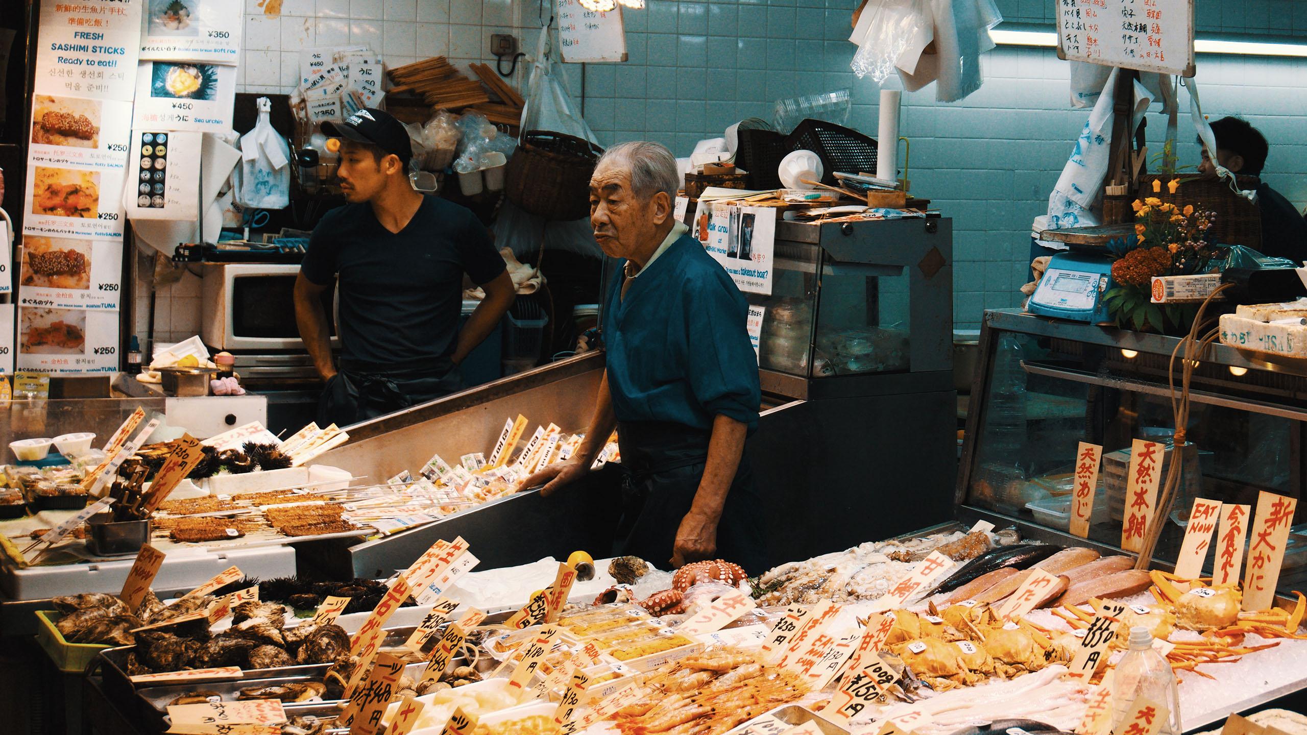 el atún que rompió récord en la subasta de Japón