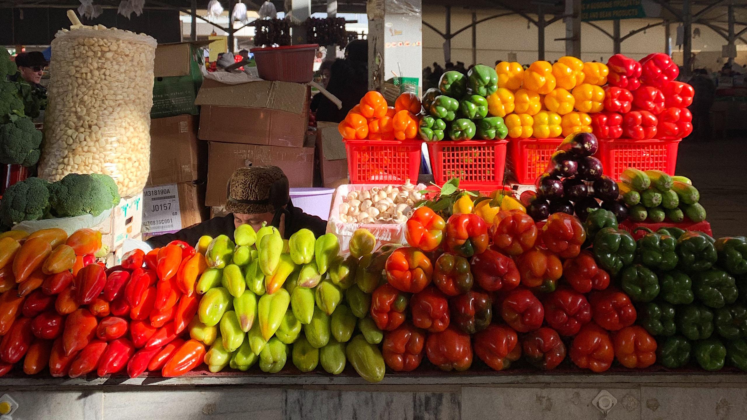 mercado, Central de Abasto