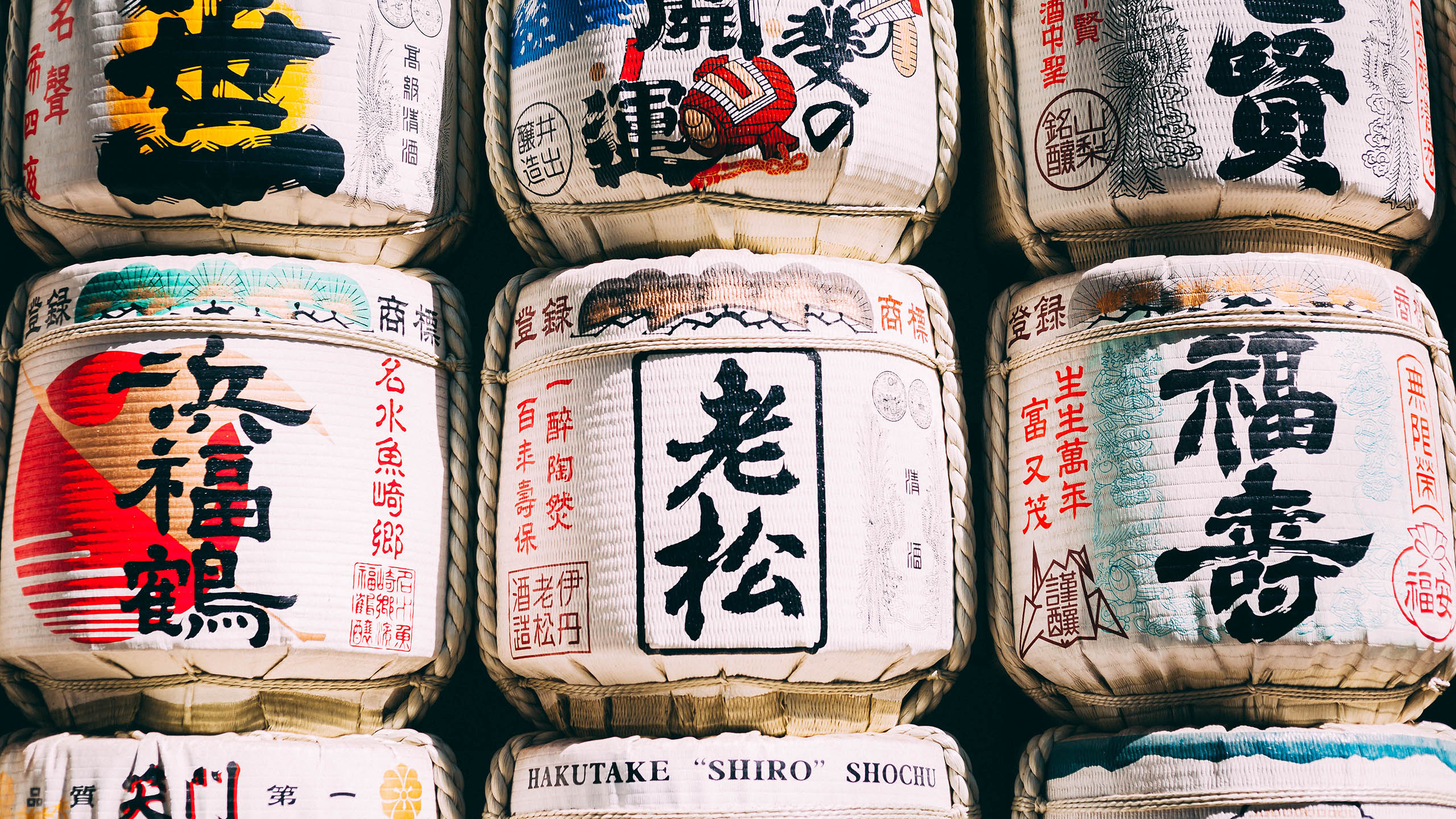 sake, Japón, arroz