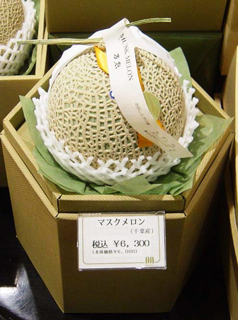 melon yubari