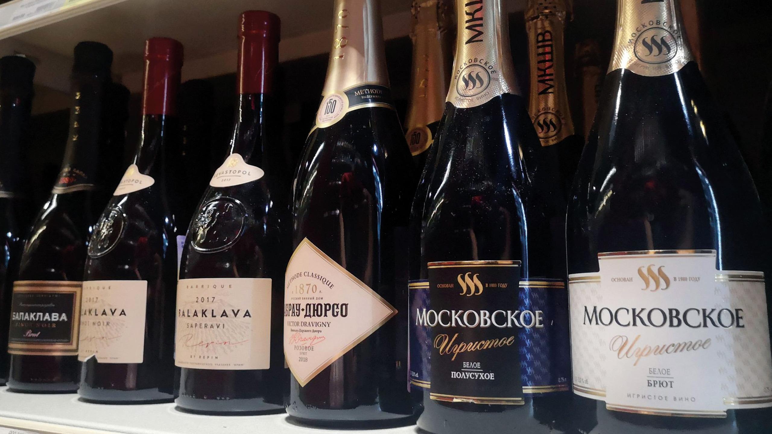 champagne-rusia